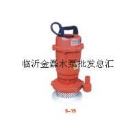 自吸泵立式无密封自控自吸泵65WFB-A工程塑料自吸泵厂家