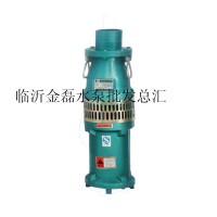 G型铸铁螺杆泵 卧式G型自吸螺杆泵 调速变频螺杆泵