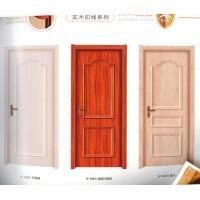 建材选购指南装修买门该如何选择