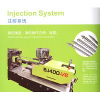 临沂润隆塑料机械有限公司咨询热线:13395399773