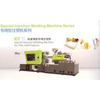 临沂塑料干燥机生产厂家咨询热线:13395399773