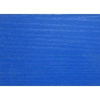 17MM优质环保杉木免漆板 饰面板 生态板 三聚氰胺板