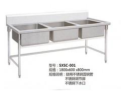 批发不锈钢单水槽,洗手星盆,洗手盘,不锈钢单盘,不锈钢水盘