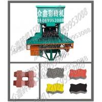 彩砖机生产厂家
