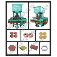 花砖机|彩砖机|马路花砖机|液压花砖机|路沿石机