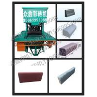水泥制砖机设备 全自动液压免烧砖机 水泥垫块砖机