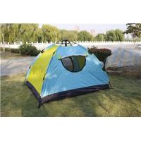 六角野营自动帐篷撑杆六角野外露营户外18669696980