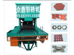 彩砖机厂家直销:15092991688