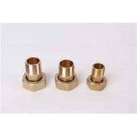 山东智能水表铜壳生产厂家13905392331