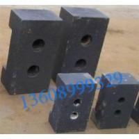 先锋系列密封鄂式破碎机 专用耐磨锤头13608999329