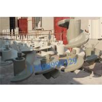 建材生产加工机械 合金耐磨锤头远航锤头13608999329