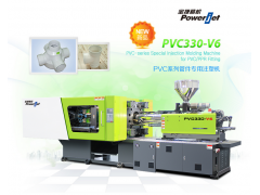 PVC系列管件专用注塑机