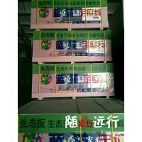 山东纸面石膏板生产厂家400-100-0539