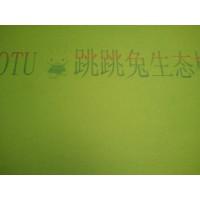 山东纸面石膏板厂家400-100-0539