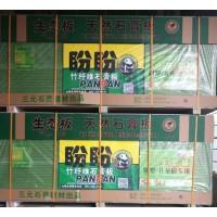 耐火石膏板 常年供应400-100-0539