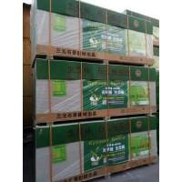 工厂直销纸面石膏板,轻钢、400-100-0539