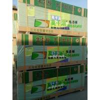 厂家仓储批发纸面石膏板400-100-0539