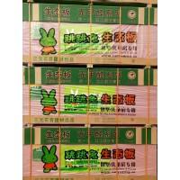 绿色纸面生态环保石膏穿孔板 吸声板400-100-0539