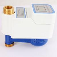 临沂智能水表生产厂家13954918221