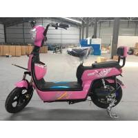 前挡板脚踏板塑料件外壳前围电动车配件13605493849