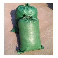 临沂编织袋生产厂家15318550355