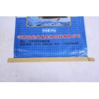 40*160cm优质塑料编织袋厂家15318550355