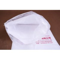白色pp编织袋 蛇皮袋塑料编织袋批发15318550355