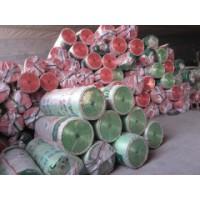 临沂捆扎绳生产厂家15254943234