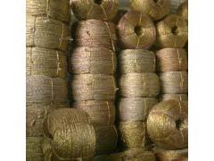 捆扎绳生产厂家15254943234