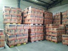 工厂直销全半自动pp机用塑料打包带15254943234