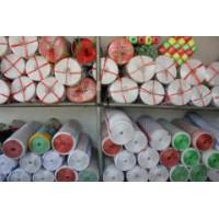 工厂直销纯新料结束带捆扎绳撕裂膜打捆绳15254943234