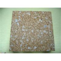 山东水磨石地板砖批发价格13954986648