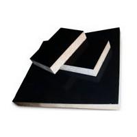 建筑模板厂自产自销建筑用胶合板质量18053973777