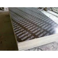 厂家直销建筑清水木模板批发现货供应 18053973777