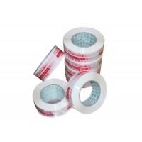 生产定做LOGO胶带 胶带定做 印刷印字胶带定制印刷胶带厂
