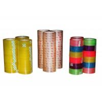 牛皮纸胶带、封箱包装胶带直销:13969958354