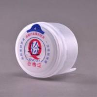 把手提手家用户外塑料桶装螺纹口纯净水桶1315397770