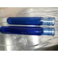 厂家直销纯净水桶 售水机桶13153977702