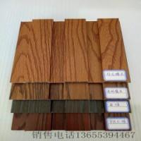 临沂厂家195覆膜长城板 202生态木 生态木背景墙可定制