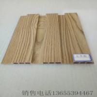 【厂家直销】生态木 木塑地板 户外地板  规格全 价格低