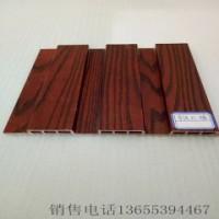 供应生态木吊顶天花U型槽木塑方通生态木吊顶材料生态木天花