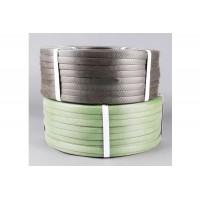 打包用塑钢带 高拉力高强度 适用性广15963940699
