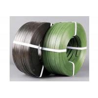 绿色PET塑钢打包带 塑料包装捆扎绑带15963940699