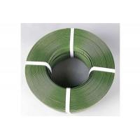 供应绿色pet塑钢打包带木材厂打包带15963940699