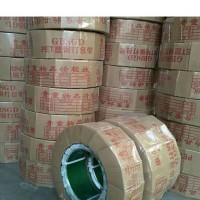 十字打包带生产厂家打包带批发打包带价格15963940699