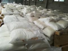 厂家直销供应土壤杀菌消毒粉18953934101