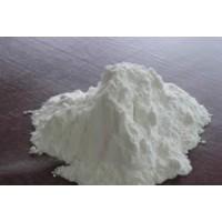 最常用的公共环境消毒剂  消毒粉18953934101