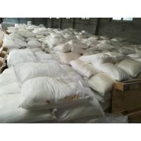 厂家直销强氯精三氯异氰尿酸 18953934101