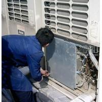 临沂空调回收如何清洗空调扇13791519930