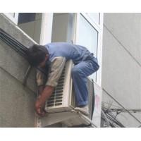 临沂维修空调需要有高度警惕性13791519930